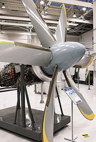 Комиссия по расследованию авиакатастрофы ИЛ-112В выясняет причины случившегося