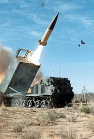 НАТО планирует развернуть в Европе «мультидоменное соединение» с ракетами средней и меньшей дальности