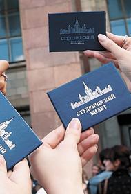 Мировые рейтинги университетов и российские вузы