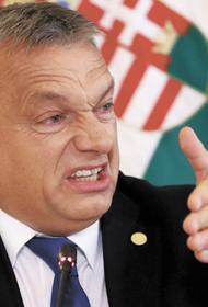 В Венгрии обсуждается возможность выхода из ЕС