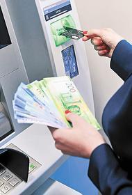 Деньги, оставленные в наследство родственником, нельзя потратить полностью во время его похорон