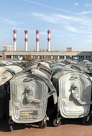 Правительство России планирует привлечь 138 млрд частных инвестиций для обработки 13 млн тонн мусора в год