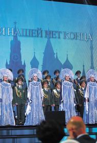 Героям труда посвятят праздник в Кремле