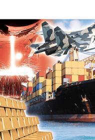 Основу неэнергетического экспорта России составляют золото, пшеница и металлы