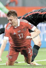 В сборной России по футболу началась пандемия травм