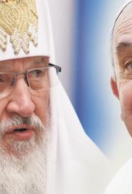 Патриарх Кирилл готовит новую встречу с римским папой