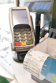 Россияне могут вернуть часть денежных средств, потраченных на приобретение лекарств