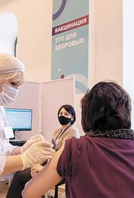 В Москве стартует розыгрыш квартир среди прошедших вакцинацию и ревакцинацию