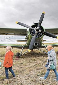 Минтранс ужесточает требования к содержанию региональных аэродромов