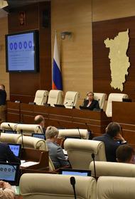Бюджетный процесс в Пермском крае стартовал