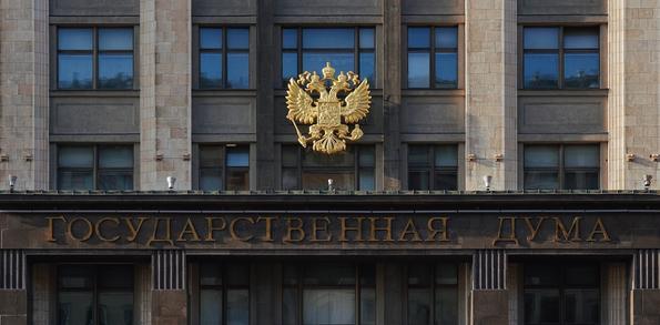 """В Госдуме оценили информацию Die Welt о """"неожиданном ударе"""" России по Европе"""