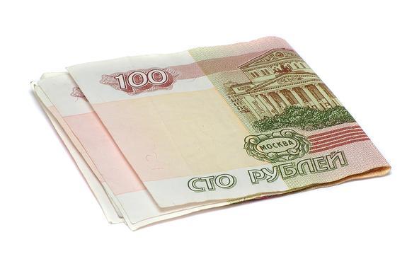 Российские 100 рублей оказались одной из лучших банкнот мира