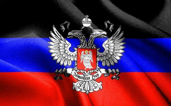 В ДНР отреагировали на заявление Киева о захвате территорий Донбасса