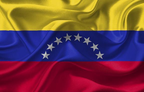 Гуайдо признал неудачу попытки свержения Мадуро  и не исключил иностранной интервенции в Венесуэлу