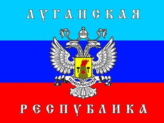 В ЛНР начали прием заявлений на получение российского гражданства
