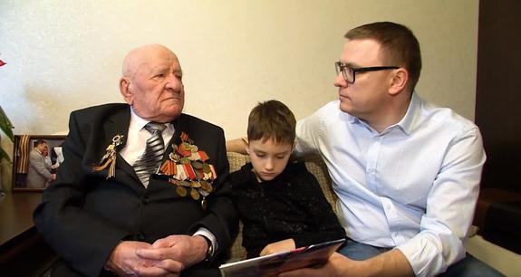 Алексей Текслер поздравил своего деда с праздником Победы