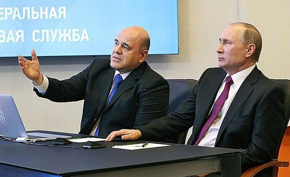 Михаил Мишустин: Собираемость налогов выросла на 30% благодаря обелению экономики