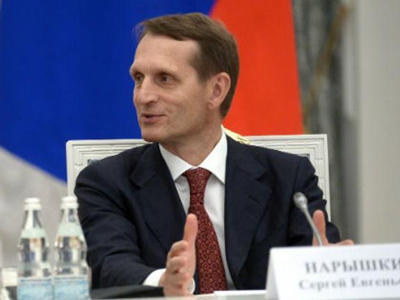 Нарышкин планирует расширить контакты спецслужб России и США