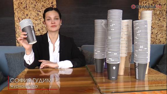София Гудим и «Гранада Пресс» объединились для борьбы с одноразовой посудой