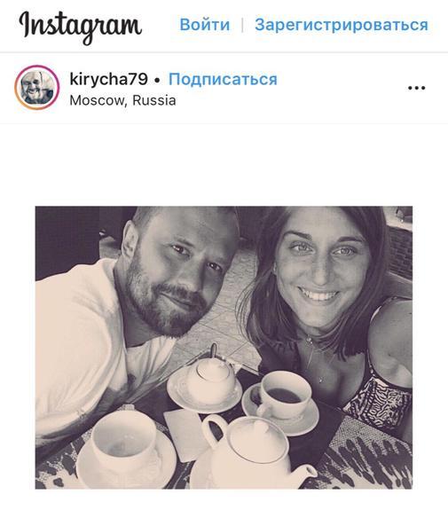 Кирилл Плетнев и Нино Нинидзе одновременно объявили о разводе