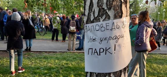 Сценарий всегда оправдан, когда речь идет о провокациях, - Песков о задержаниях в Екатеринбурге
