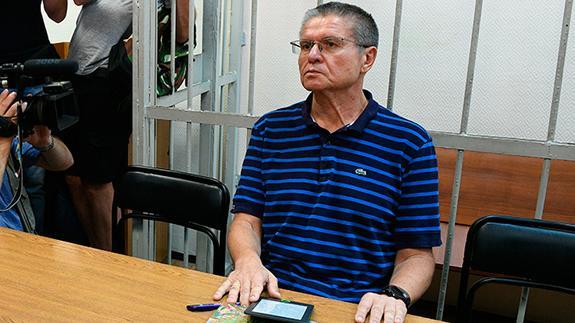 Представители Улюкаева опровергли развод экс-министра