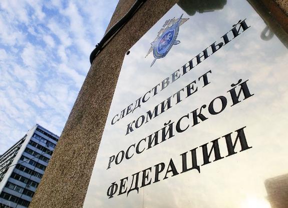 СК: Возбуждено уголовное дело в отношении мужчины, сбившего сотрудника ДПС во время погони в Москве