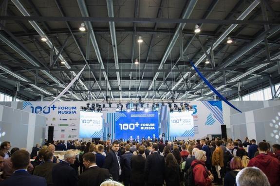 В Екатеринбурге пройдет форум высотного и уникального строительства