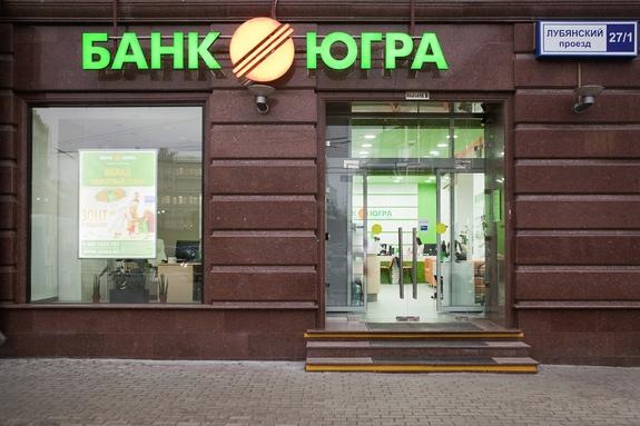 Компания «Комплексные инвестиции» начала выплаты вкладчикам банка «Югра»