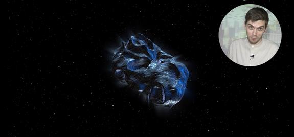 Челябинцы узнают, столкнется ли с землей очередной метеорит