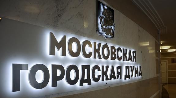 Навстречу выборам в Мосгордуму