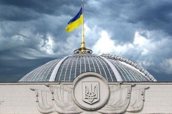 Спикер Верховной рады подписал закон об импичменте президенту Украины
