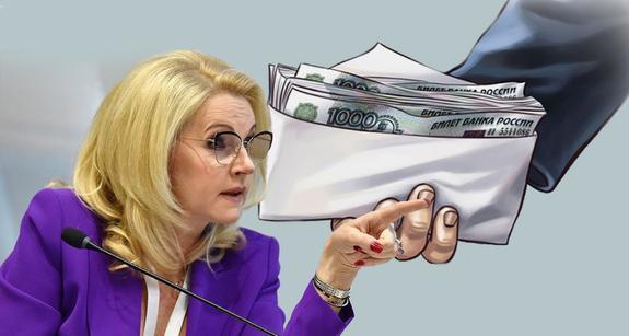 15 млн. россиян работают без официального трудоустройства и не платят налоги, Голикова пожаловалась на размер теневой экономики
