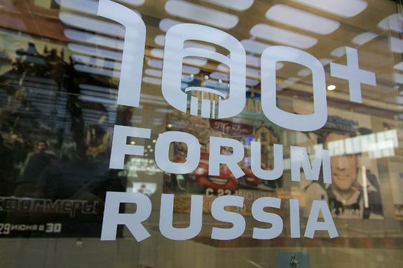 Технологии зеленого охлаждения планеты обсудят на 100+ Forum Russia