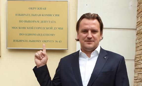 Бывший футболист сборной России собрался в политику