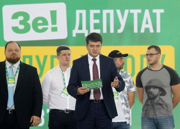 В партии Владимира Зеленского придумали способ возвращения ДНР и ЛНР без войны