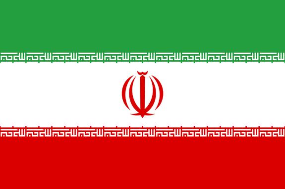 МИД Ирана: местные жители собрали обломки сбитого американского дрона