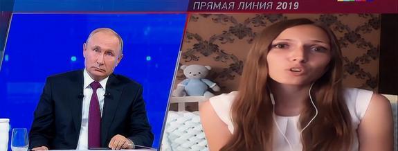 Бедная мамочка, которая пожаловалась на низкие пособия на прямой линии с Путиным, оказалась состоятельной чиновницей