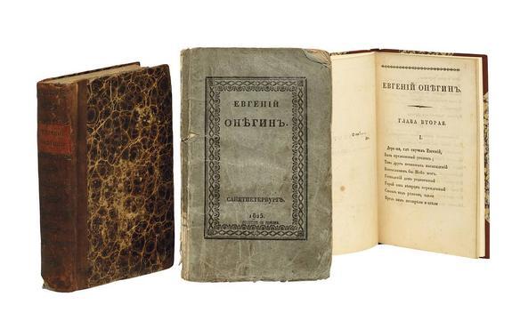 """На аукционе в Лондоне продали роман """"Евгений Онегин"""" за $580 тыс."""