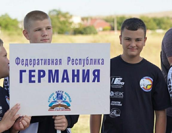 Команда из Германии поучаствовала в турнире по самбо в Крыму