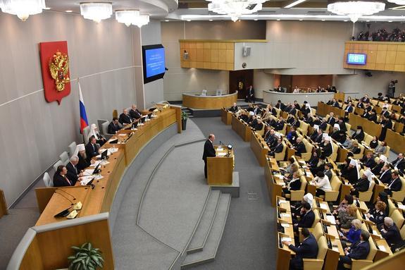 Фамилии «главных предателей» России обнародовали в Государственной Думе