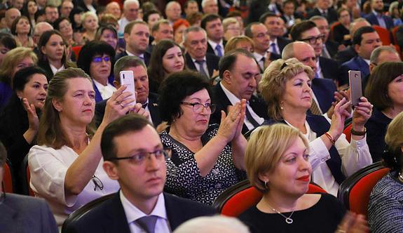 Торгово-промышленная палата краснодарского края отметила 50-летие