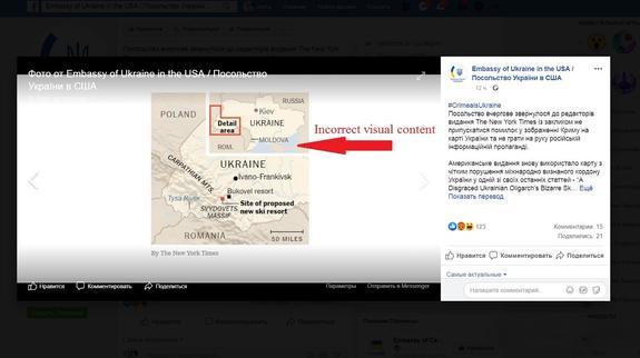 """""""Ошибка должна быть исправлена!"""": Украина требует от New York Times вернуть """"отнятый"""" Крым"""