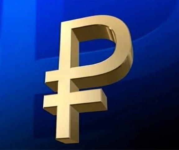 Финская таможня три года неверно конвертировала курс российского рубля