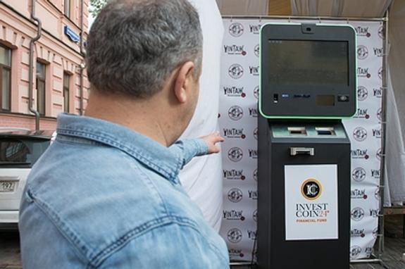 Банки  предупредили россиян  о новом способе кражи денег с карт