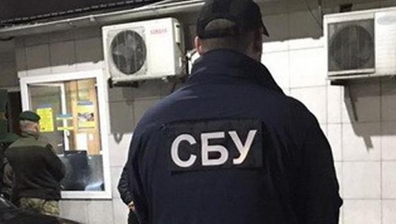 СБУ призналась в «похищении» главы Укрэксимбанка