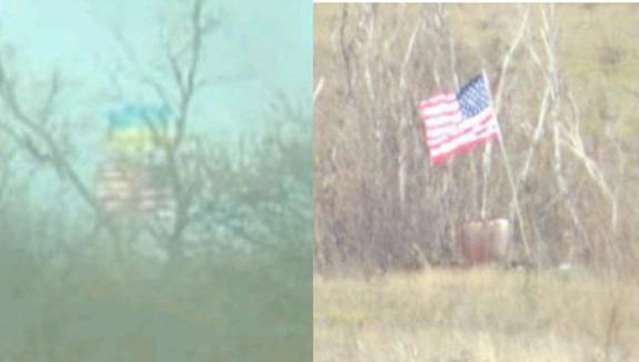 На позициях ВСУ появились флаги США