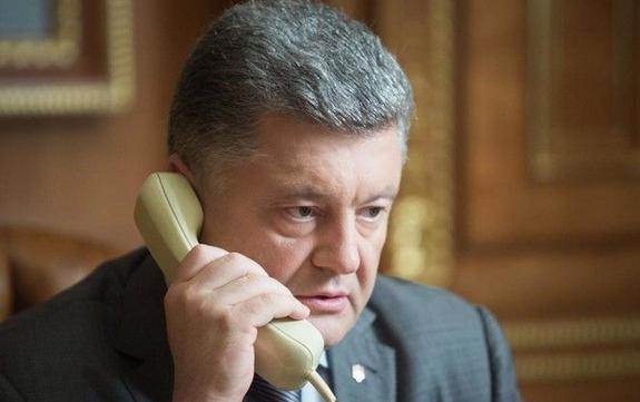 Госбюро расследований призывает снять неприкосновенность с Порошенко