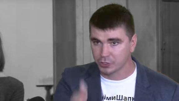 Депутат Зеленского опубликовал компромат на коллег из «Слуги народа»