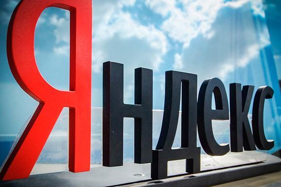 Совет директоров «Яндекса»  изменит схему  управления компанией